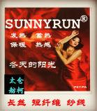 SUNNYRUN、发热纤维、保暖纤维、冬日里的阳光
