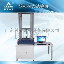 万能材料试验机 永旺彩票官方网站玻璃四点弯曲试验机