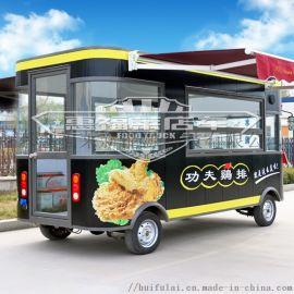 多功能美食车多少一辆?惠福莱小吃车费用低
