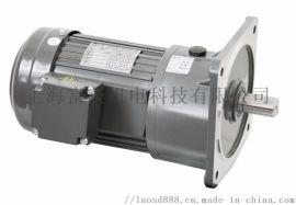 0.1KW/100W小型减速电机输出轴径18mm