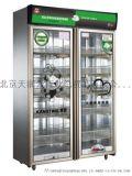 康庭綠鑽光波消毒櫃YTP1200A-KT18