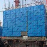冲孔网 建筑高层防护网 常用规格 爬架网