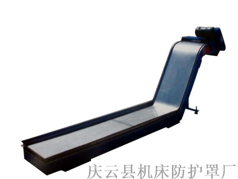 庆云县排屑机加工定制专家磁性排屑机