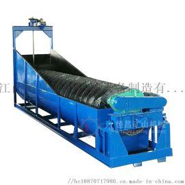 赣州螺旋式洗沙机 时处理200方洗砂机设备 洗砂机