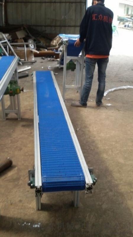 不锈钢输送机 铝型材输送机 六九重工 PVC工业皮