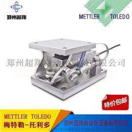 托利多SWB505模块MMSS10KG-4.4T
