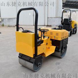 小型压路机厂家直销 1吨压路机 双钢轮振动压路机