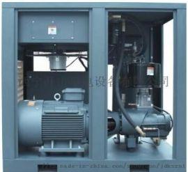 供青海民和变频螺杆空压机和互助空压机