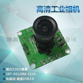 高清摄像头免驱高速USB2.0 COMS传感器120万像素黑白工业相机模组
