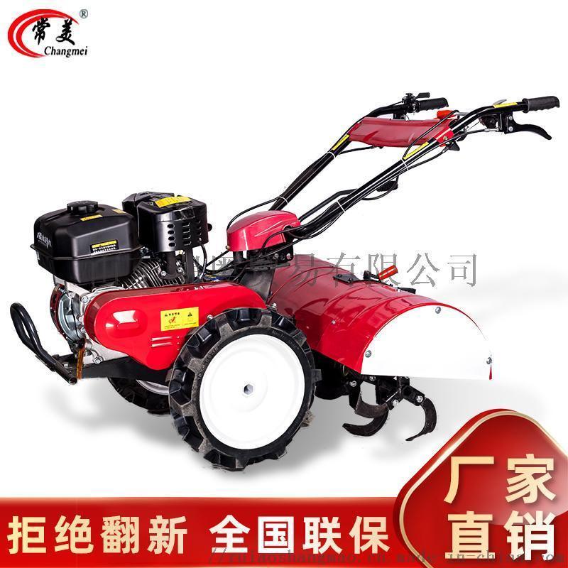 常美农机具四驱皮带微耕机
