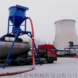 烟道炉灰自吸式清灰机 搅拌站粉煤灰装罐车气力输送机