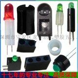 東莞發光二極管座 LED扁燈座 尼龍間隔座尺寸