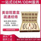 OEM貼牌定製廣州雅清化妝品淡紋套ODM半成品