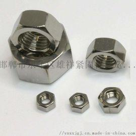 不锈钢螺母  厂家报价  保证质量