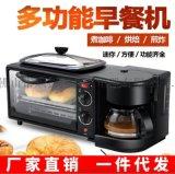 供应烤面包机营养咖啡机家用三合一多功能早餐机