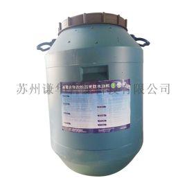 春之声水性聚氨酯防水涂料