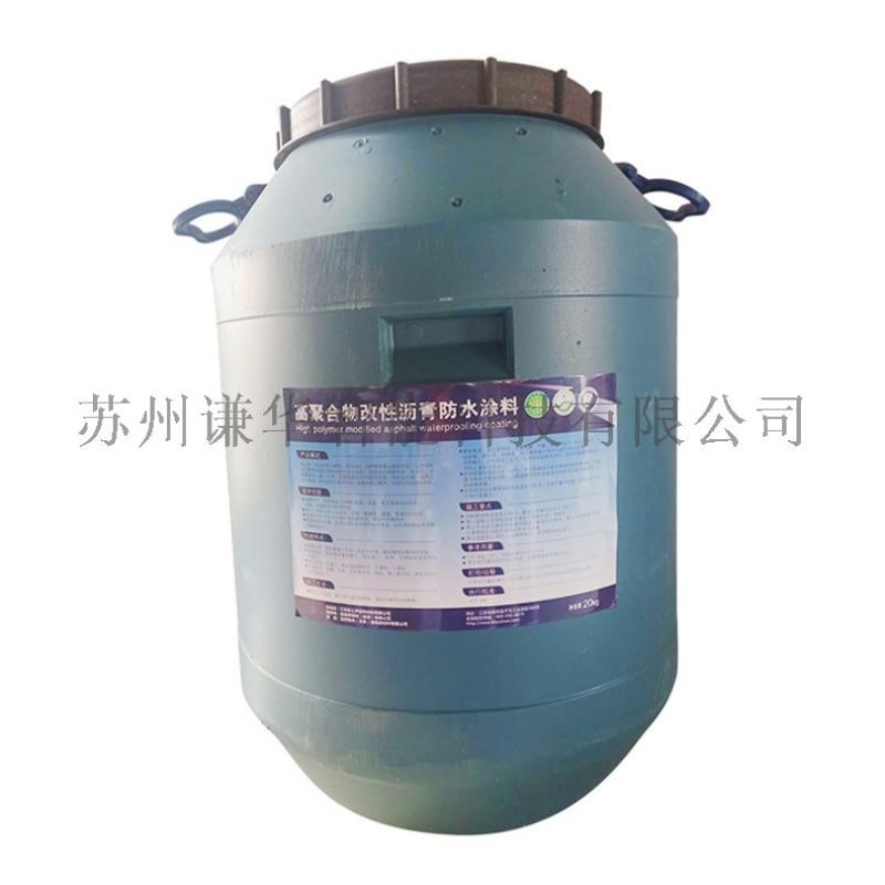 春之聲水性聚氨酯防水塗料