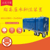 水切割机配件 水切割机多少钱一台 全国供应水切割机