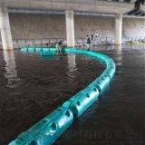 饮水区域导流管道浮筒栏污浮筒