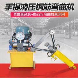 四川德阳便携式钢筋切断机分体式手持钢筋弯曲机优质供应商