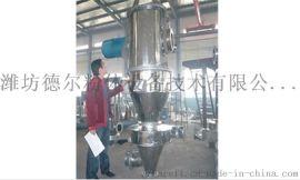 临沂陶瓷刚玉气流分级机,负极材料分级机价格