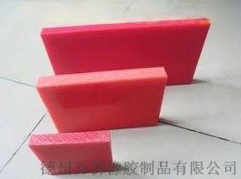 高分子聚乙烯板_稀土含油尼龙衬板_混料桶弯板