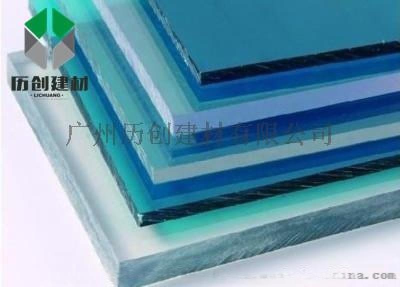 北京廠家 pc耐力板  寶藍色透明耐力板 十年質保