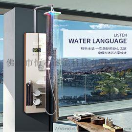 斯瑞斯特1.2米钢化镜面玻璃集成淋浴屏厂家招商