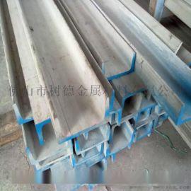 佛山316L不锈钢槽钢价格 316L不锈钢槽钢