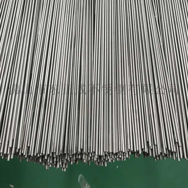 小口径不锈钢管,304不锈钢小管
