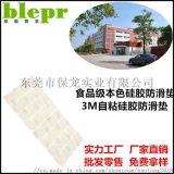 3M食品级硅胶垫