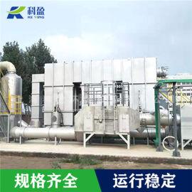喷漆房VOCs废气处理 技术方案科盈环保