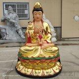 觀音菩薩佛像 釋迦摩尼佛 如來佛 藥師佛