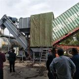 遼寧鐵運集裝箱卸車機 粉煤灰中轉設備 翻箱卸灰機