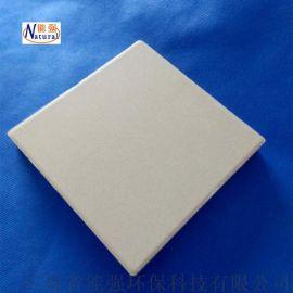 厂家供应电厂实验室防腐蚀耐酸碱瓷砖 素面耐酸瓷砖