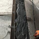 鋼板粘合劑, 鋼板和水泥砼的粘合劑