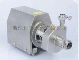 卫生泵,卫生负压泵,提取浓缩蒸发用