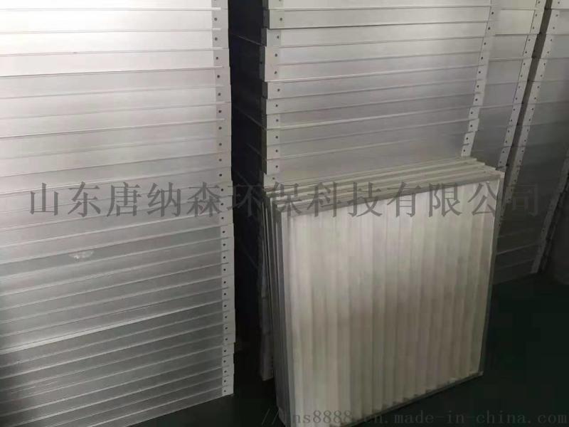 济南板式初效空气过滤器厂家 铝框初效过滤器