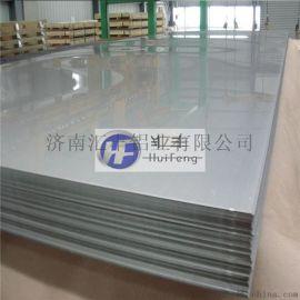 生产供应合金铝板 保温铝板 国标铝板 6061铝板 5052铝板 纯铝板