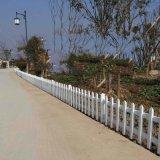 上海塑鋼護欄 草坪圍牆護欄廠家
