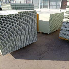 槽式电缆槽盒价钱计算机通讯玻璃钢电缆槽