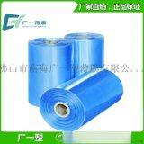 PVC移門包裝膜打包膜熱收縮膜