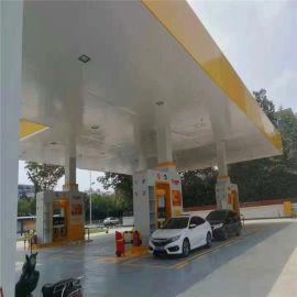 中海加油站白色铝吊顶 防火铝金属300面条扣天花