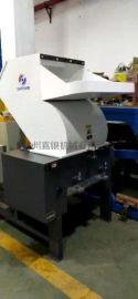 600型粉碎机破碎机工厂直销塑料粉碎机厂家