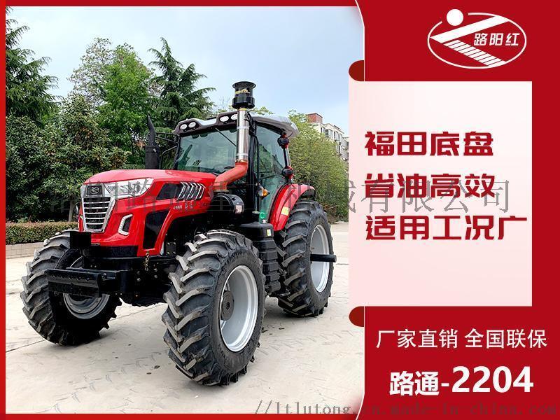 渑池县220马力的路通拖拉机多少钱一台