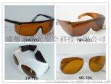 希德SD-7型鐳射防護眼鏡