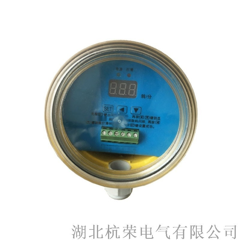 欠速检测装置XTD-DF-D非接触型欠速开关