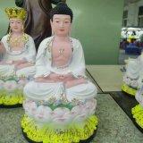 三十三觀音菩薩 延命巖送子觀音神像