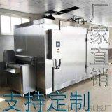 水饺速冻机 小笼包隧道式速冻机