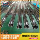 廣東異形凹槽管廠家供應304雙凹槽管樓梯扶手管